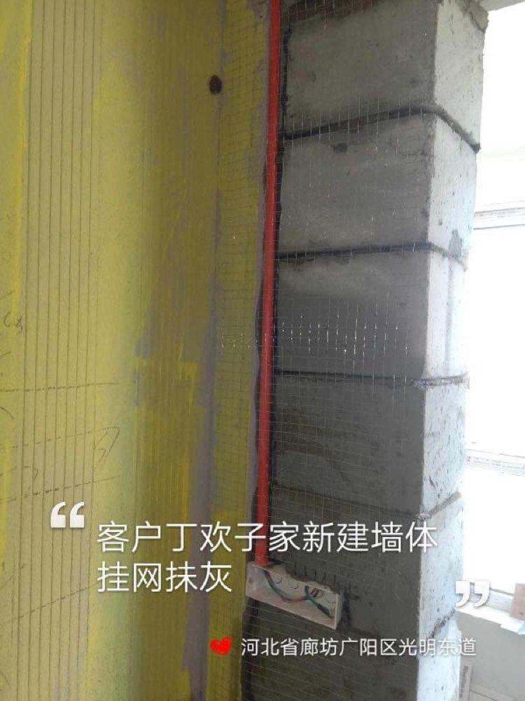 爱空间水电改造完工_2763335
