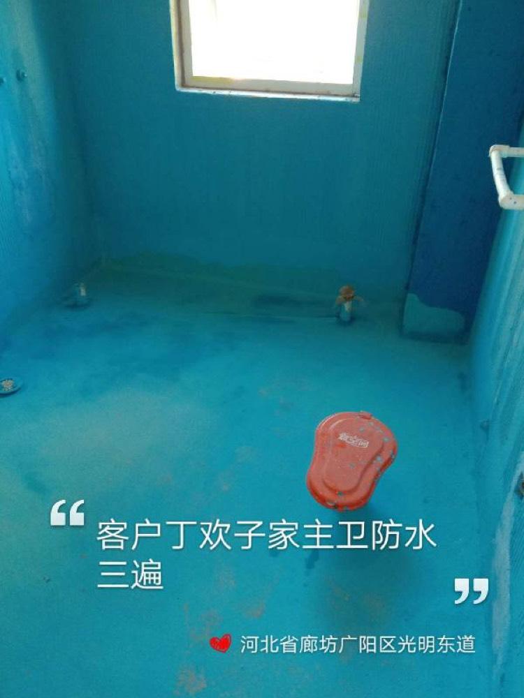 爱空间水电改造完工_2763336