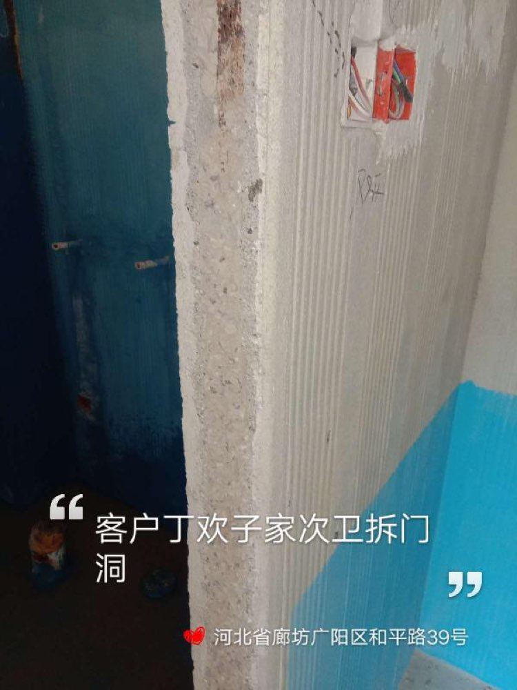 爱空间水电改造完工_2765060