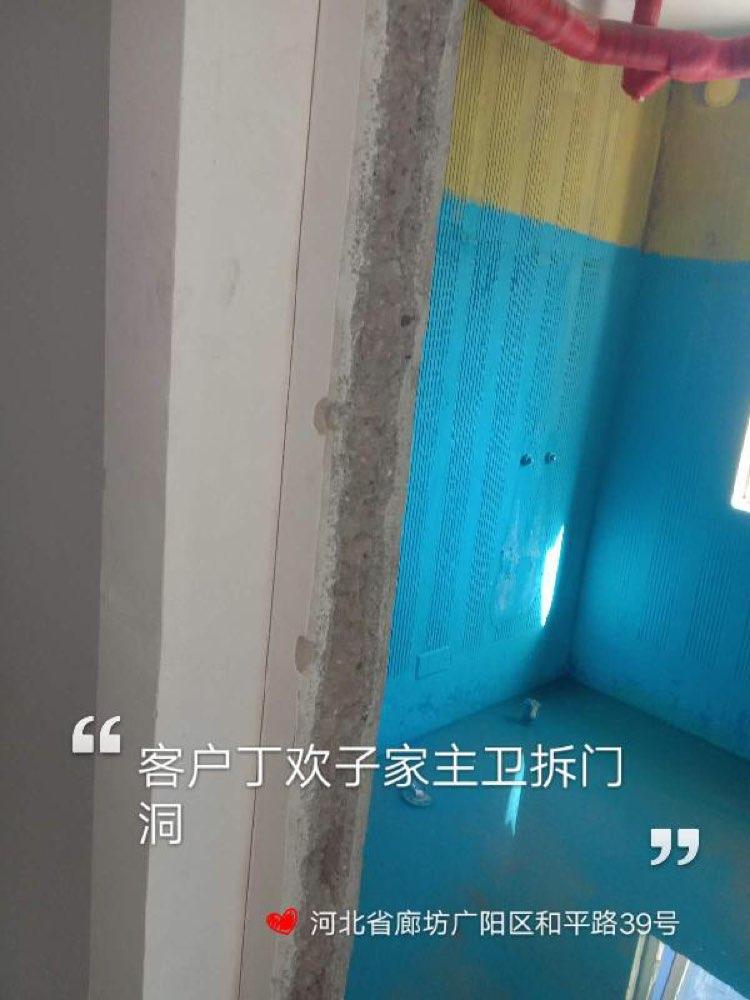 爱空间水电改造完工_2765063