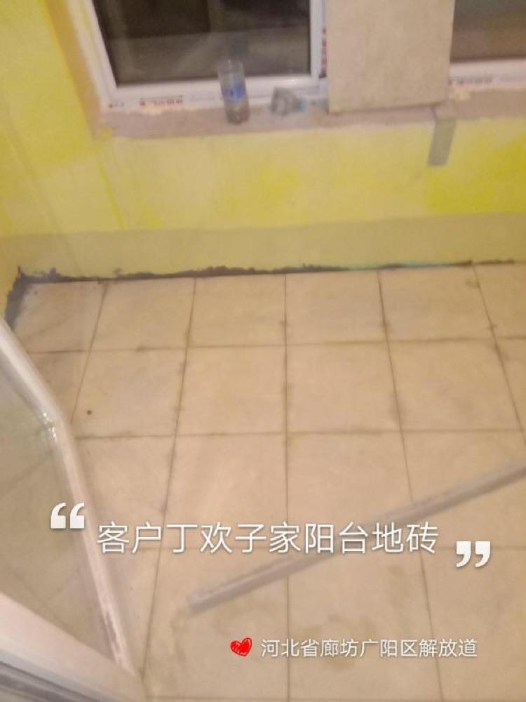 爱空间水电改造完工_2766369