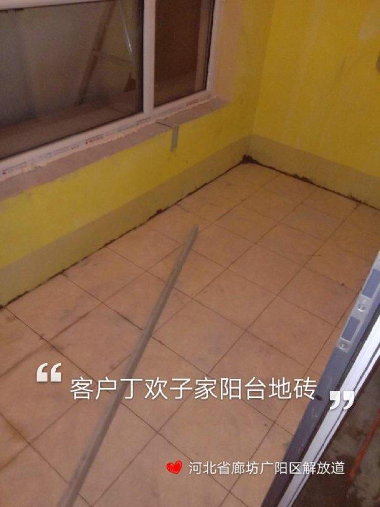 爱空间水电改造完工_2766371