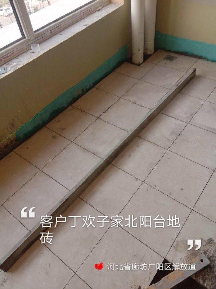 爱空间水电改造完工_2767797