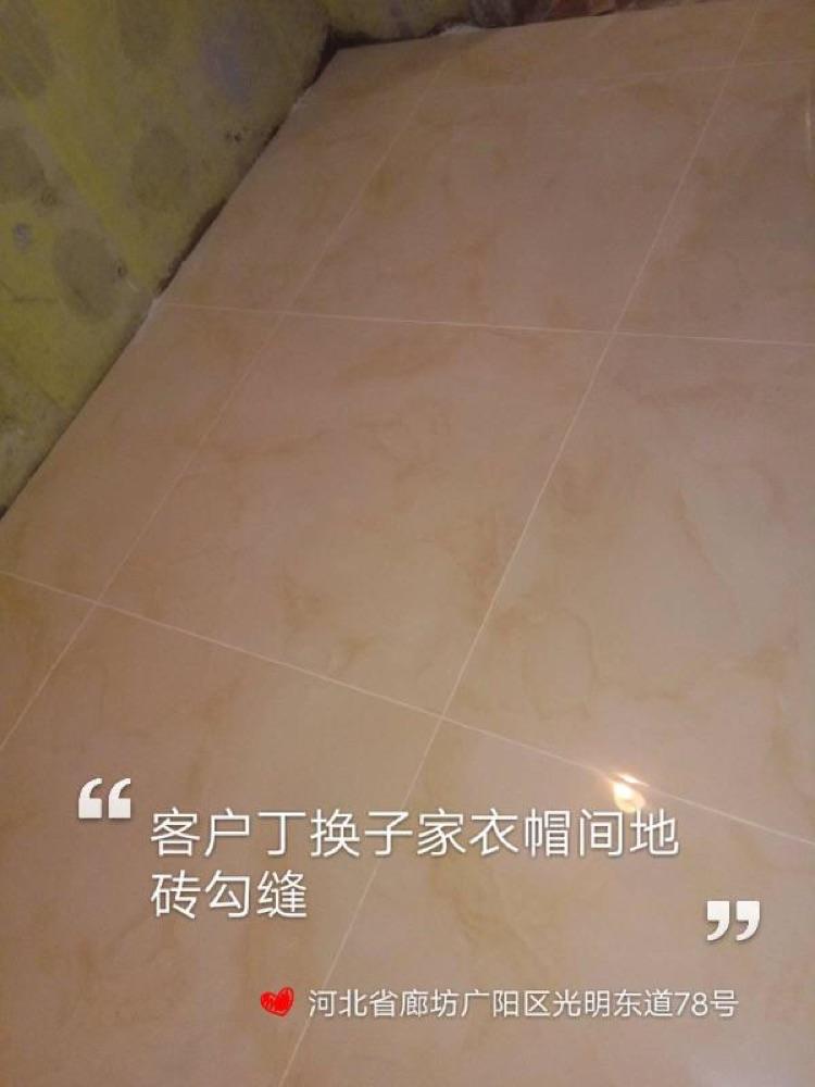爱空间水电改造完工_2769098