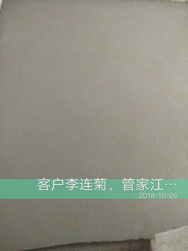 爱空间厨卫贴砖_2768985