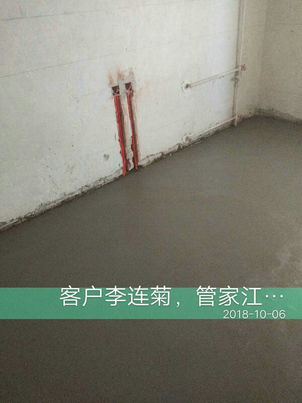 爱空间厨卫贴砖_2768988