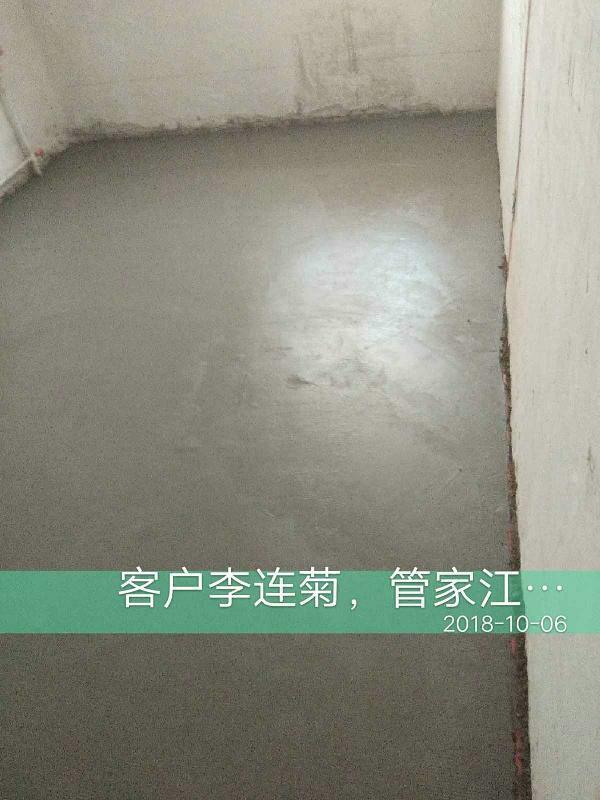 爱空间厨卫贴砖_2768990