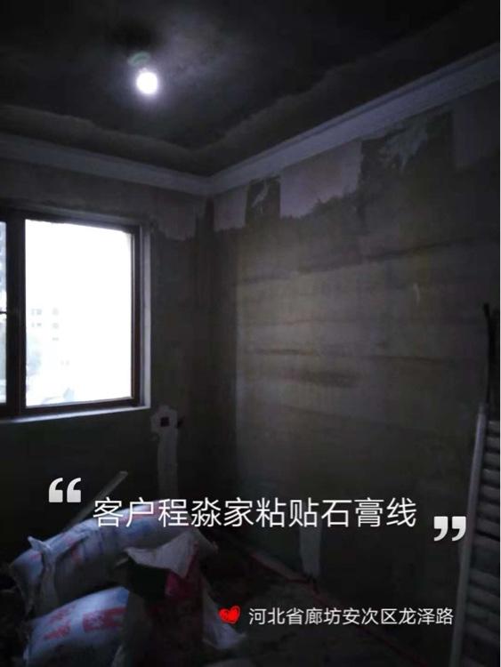 爱空间厨卫墙砖完工_2774132