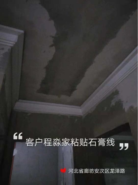爱空间厨卫墙砖完工_2774133