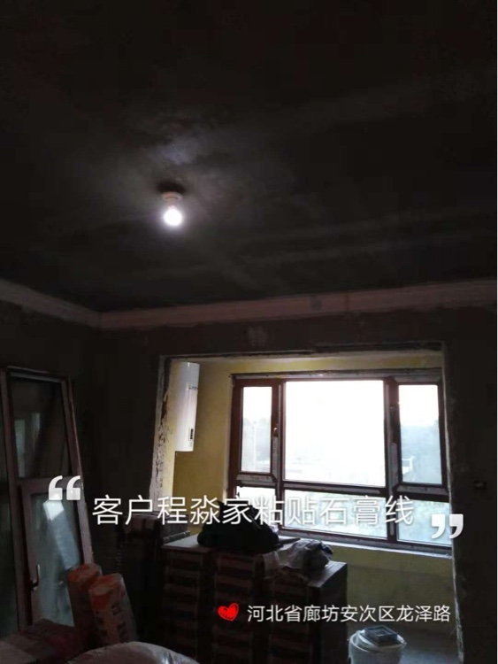 爱空间厨卫墙砖完工_2774134