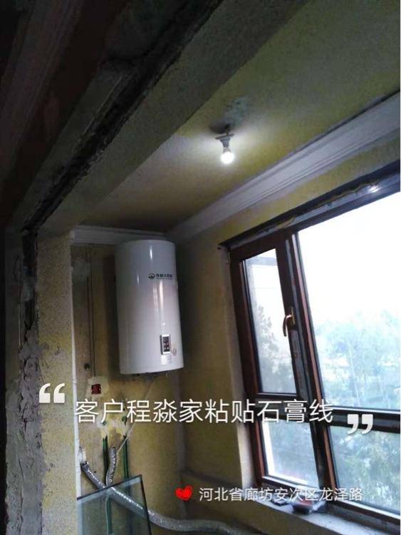 爱空间厨卫墙砖完工_2774135