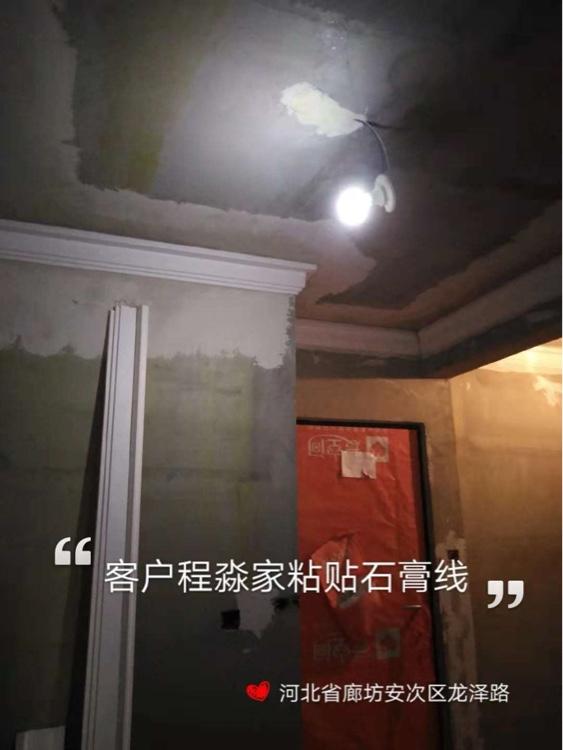 爱空间厨卫墙砖完工_2774136