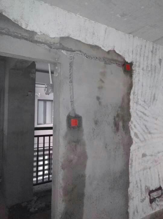 爱空间水电改造_2777207