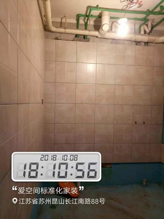 爱空间厨卫墙砖_2774366
