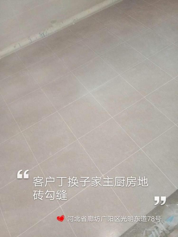爱空间水电改造完工_2778666