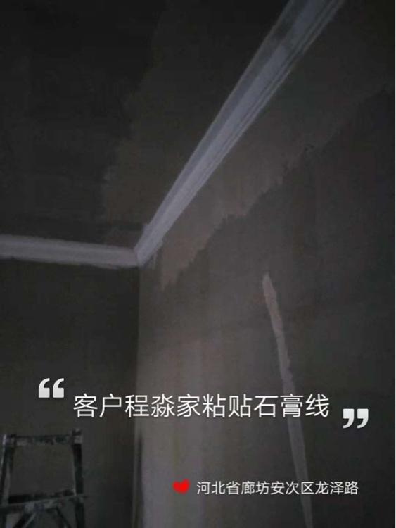 爱空间厨卫墙砖完工_2779029