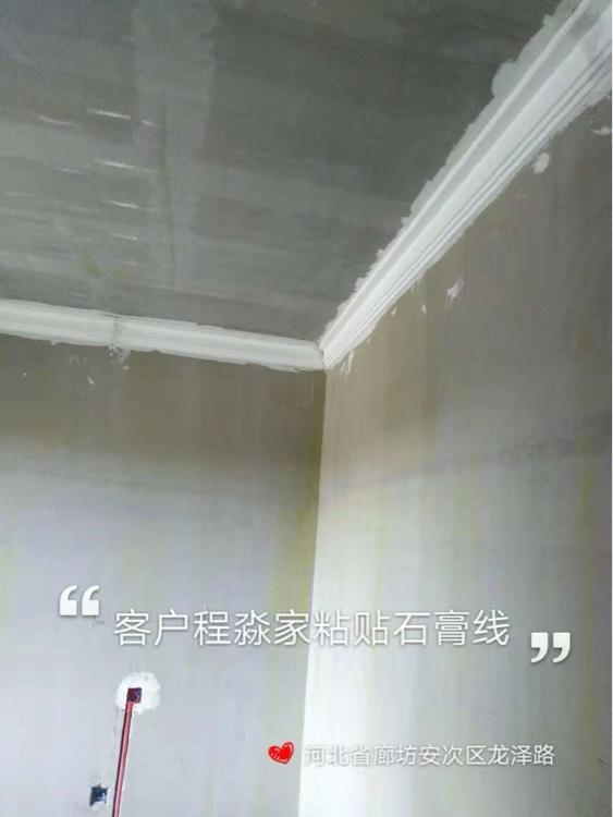 爱空间厨卫墙砖完工_2779032