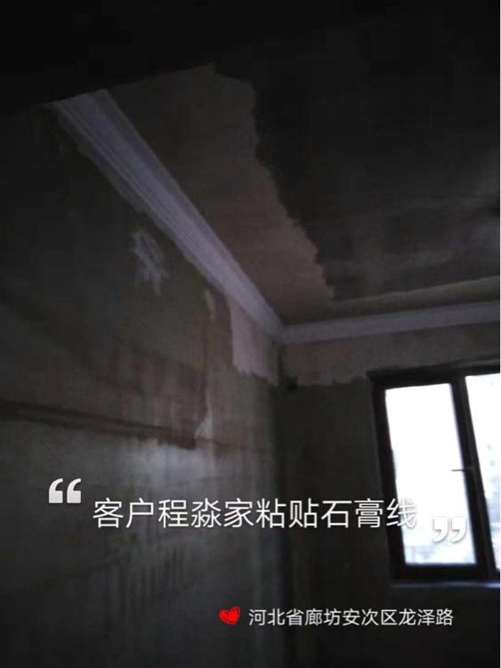 爱空间厨卫墙砖完工_2779034