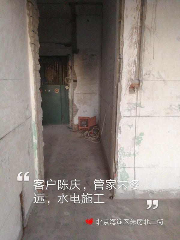 爱空间水电改造_2780266