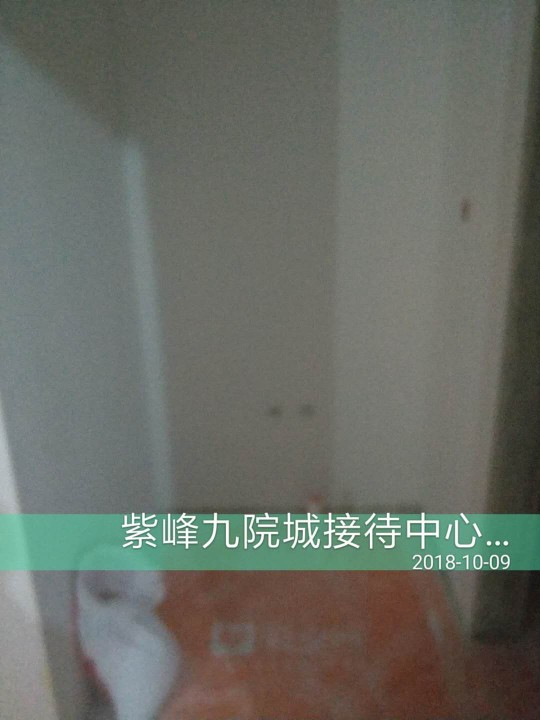 爱空间水电施工_2780821