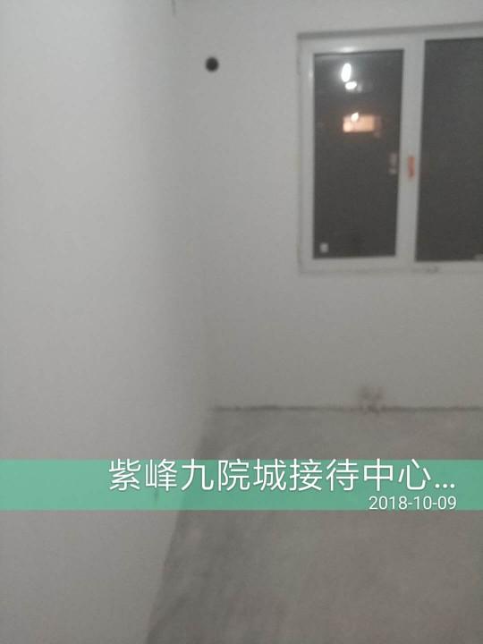 爱空间水电施工_2780824