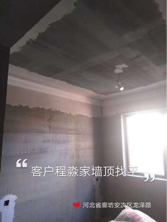 爱空间厨卫墙砖完工_2786197