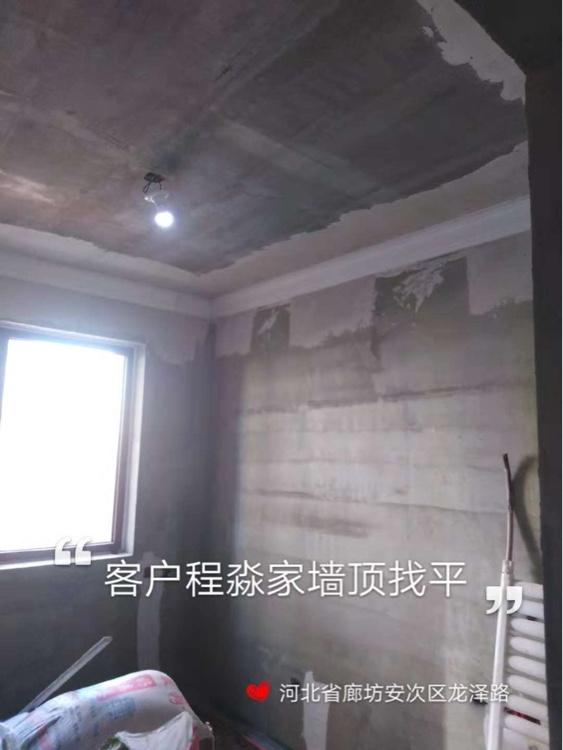 爱空间厨卫墙砖完工_2786199