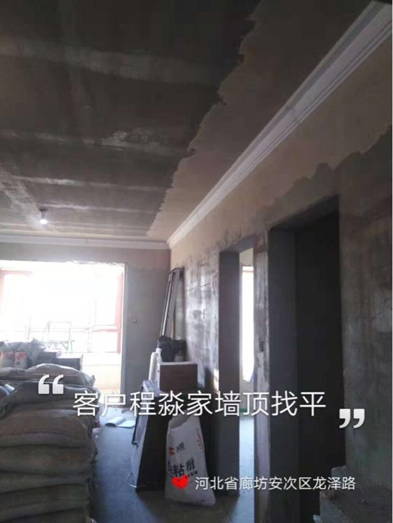 爱空间厨卫墙砖完工_2786200