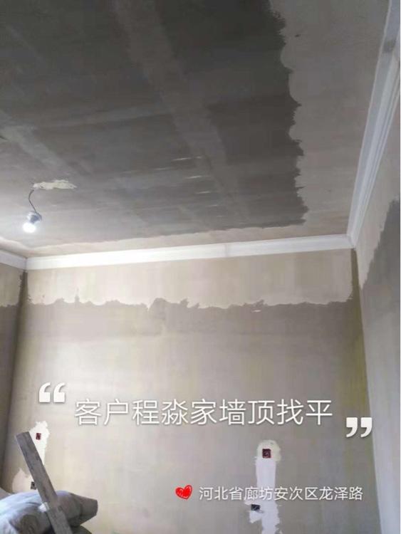 爱空间厨卫墙砖完工_2786201