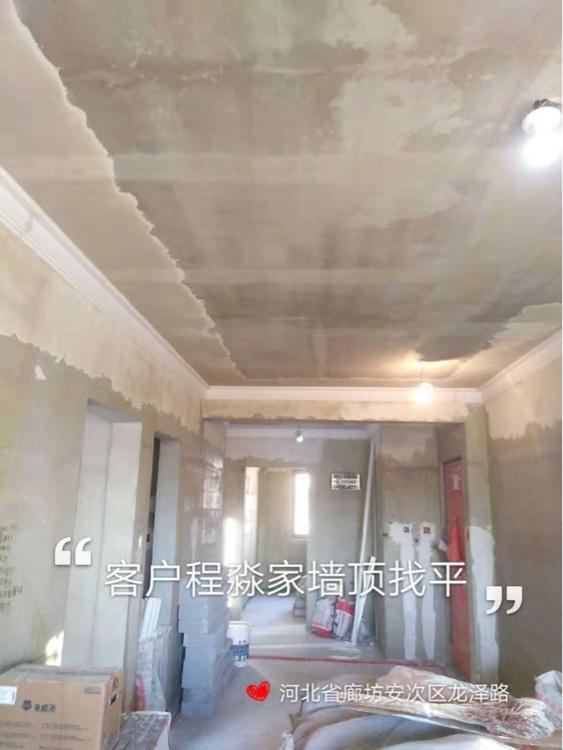 爱空间厨卫墙砖完工_2786202