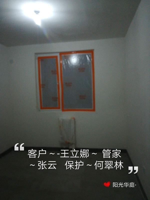愛空間水電施工_2789185
