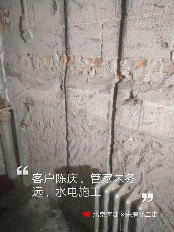 爱空间水电改造_2787906