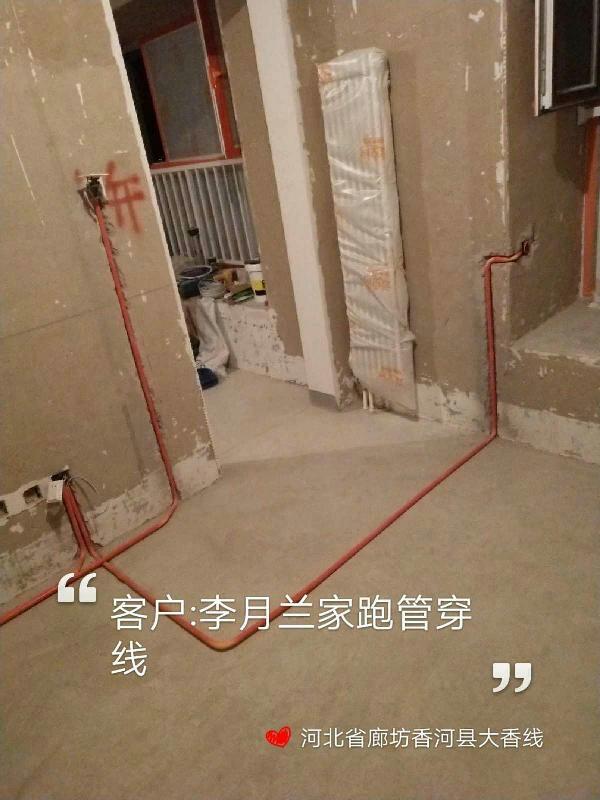 爱空间水电改造完工_2785295