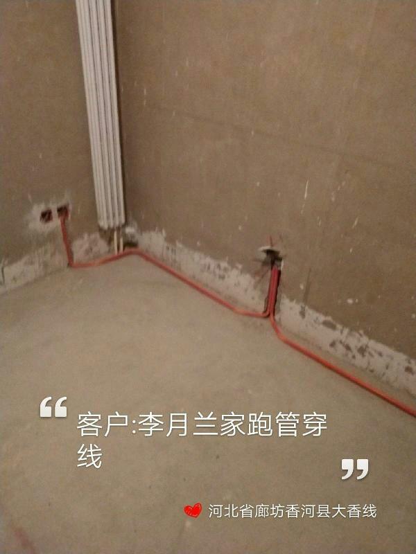 爱空间水电改造完工_2785298