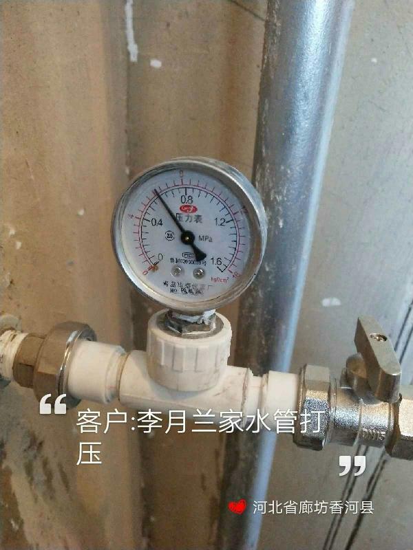 爱空间水电改造完工_2785302