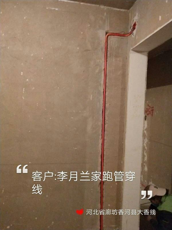 爱空间水电改造完工_2785303