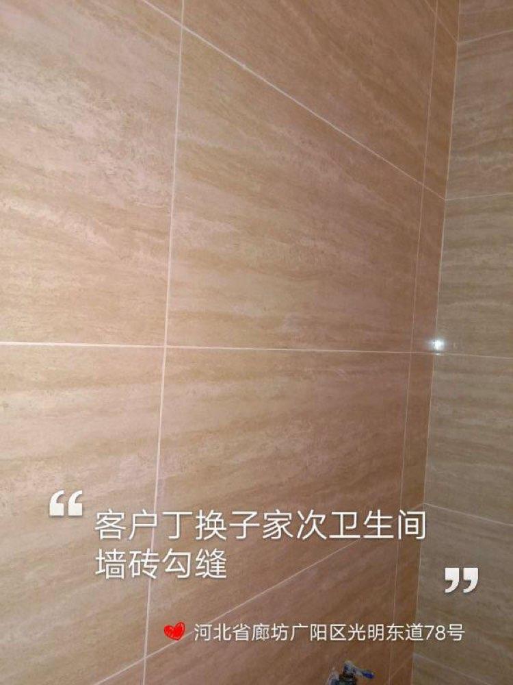 爱空间水电改造完工_2790625