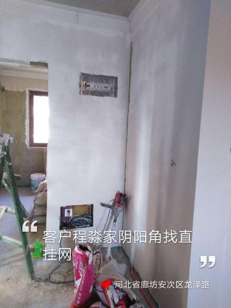 爱空间厨卫墙砖完工_2790714