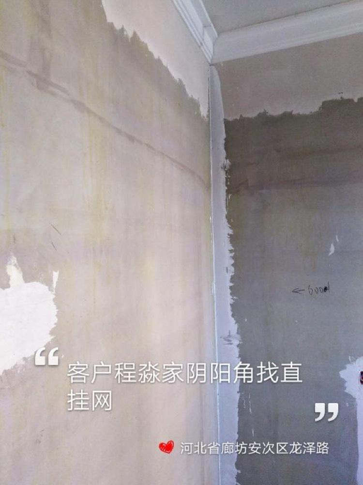 爱空间厨卫墙砖完工_2790715