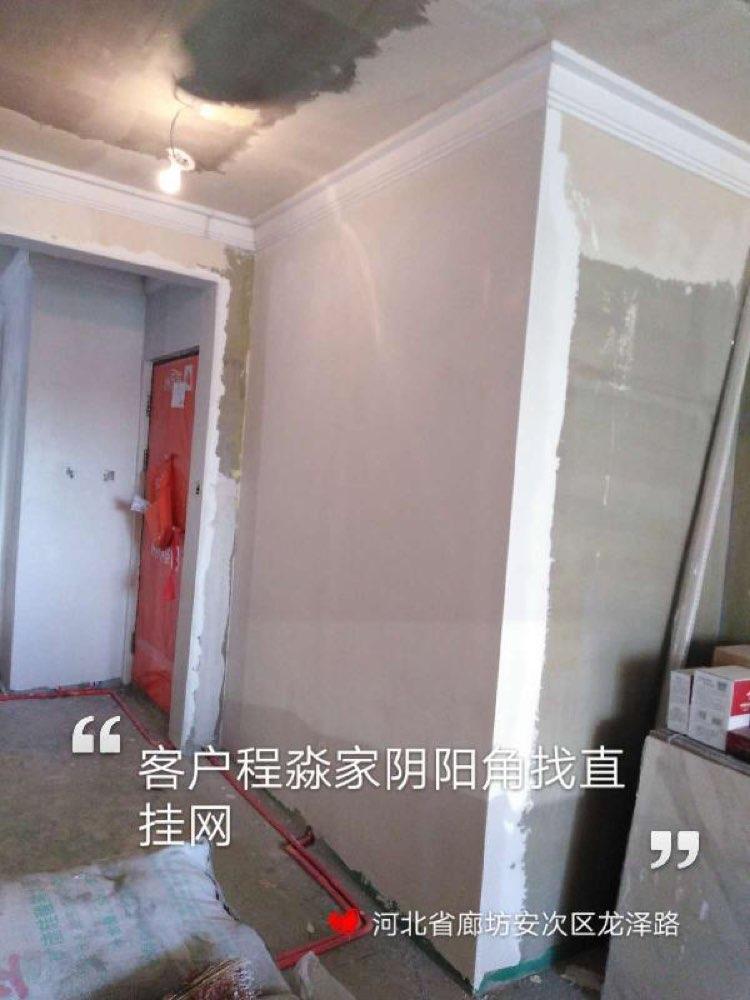 爱空间厨卫墙砖完工_2790717