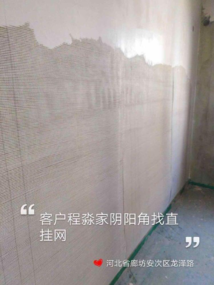 爱空间厨卫墙砖完工_2790719