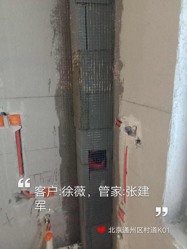 愛空間水電施工_2794227