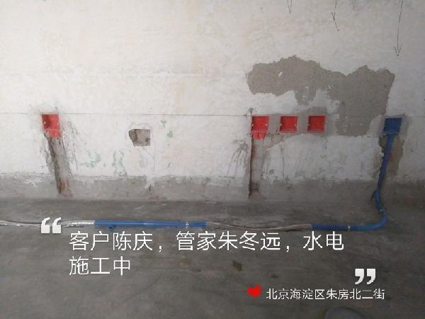 爱空间水电改造_2792427