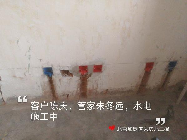 爱空间水电改造_2792432