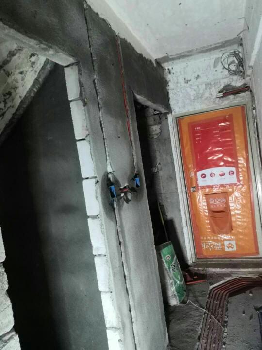 爱空间水电改造_2792341