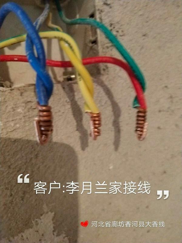 爱空间水电改造完工_2791453
