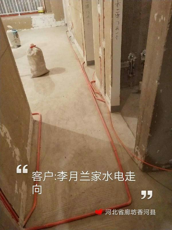 爱空间水电改造完工_2791464