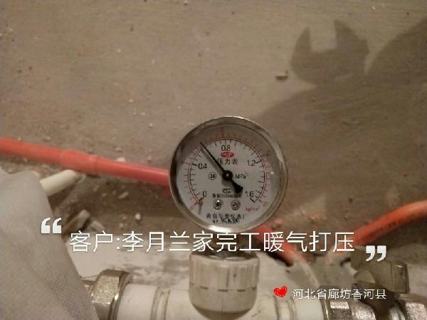爱空间水电改造完工_2791456