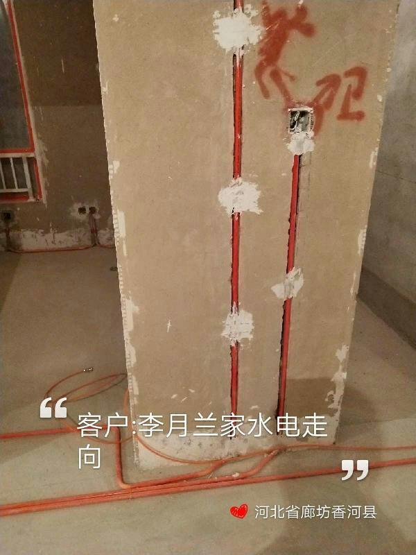 爱空间水电改造完工_2791460