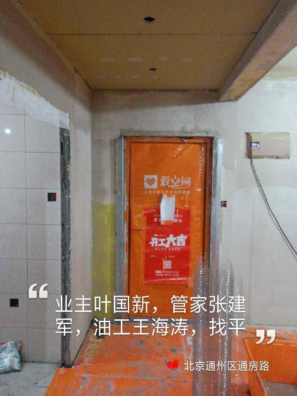 爱空间厨卫贴砖_2794267